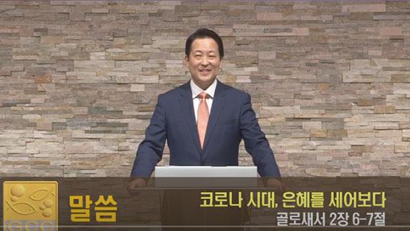 김우준-목사