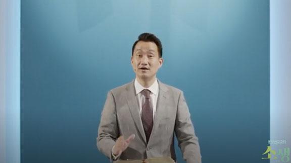 김지훈-목사